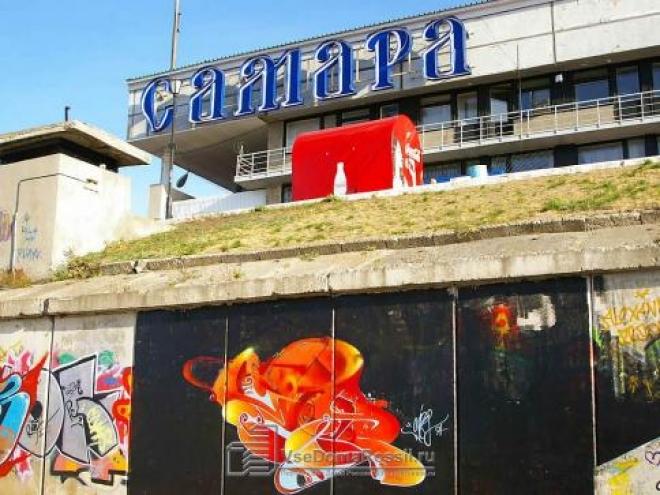 Здания Самары покроют антивандальным покрытием