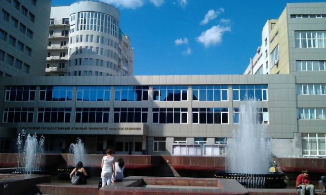 СГАУ официально переименован в Самарский университет