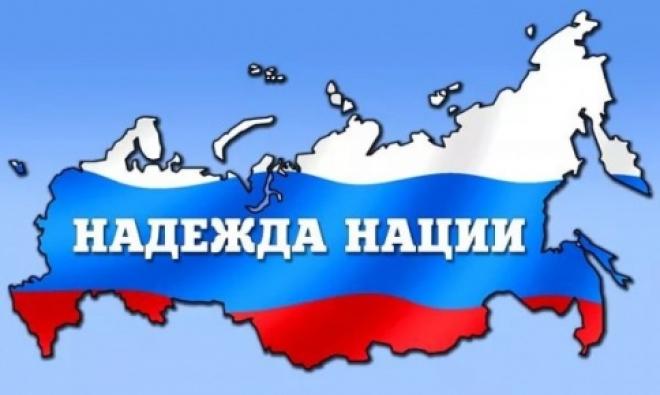 21 октября в Самаре состоится Всероссийский форум «Надежда нации»