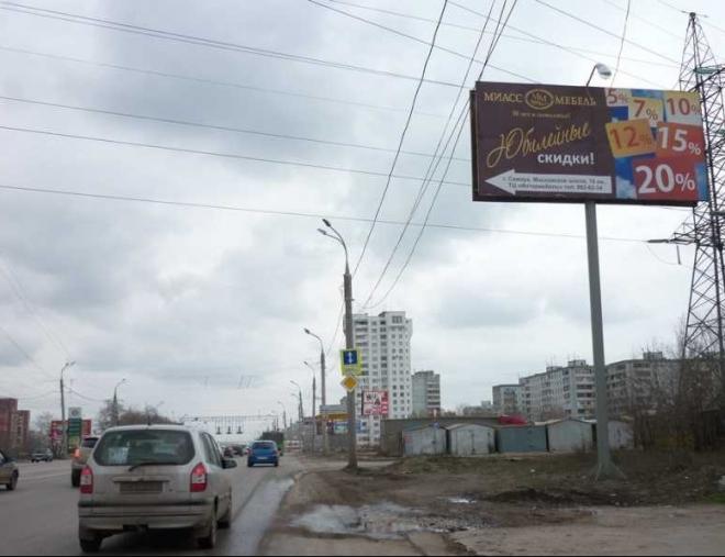 Администрация Самары изымает у собственника здание на улице Бронной