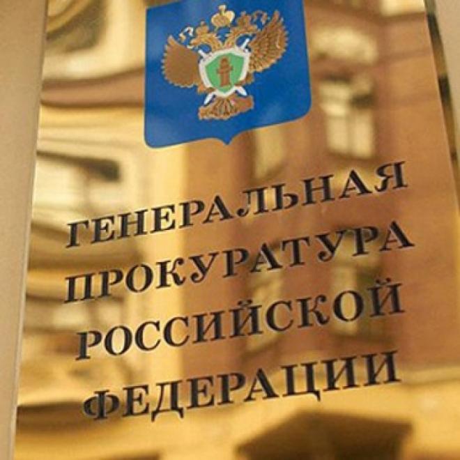 Самарская область не попала в число самых криминальных регионов России