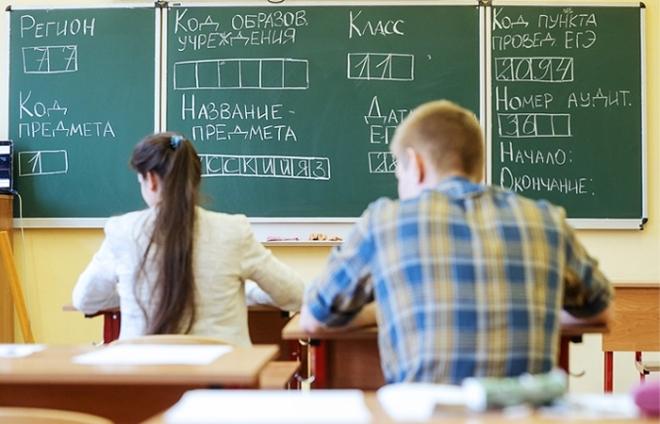 Самарским выпускникам разрешат пересдать ЕГЭ в сентябре