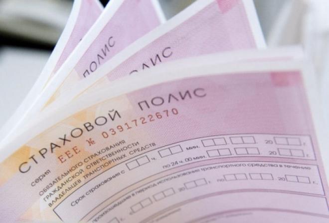 Полисы ОСАГО могут подорожать до 30 тысяч рублей