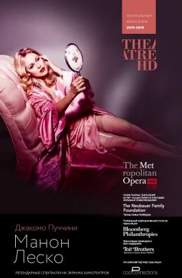 TheatreHD: Манон ЛескоManon Lescaut постер