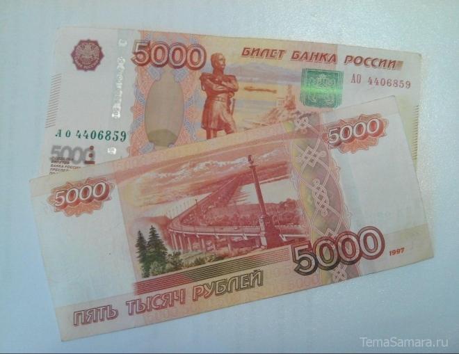 В марте работодатели Самарской области не выплатили 44 млн рублей