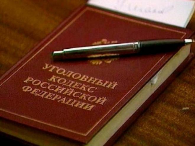 Жители Тольятти подозреваются в вымогательстве 77 миллионов рублей