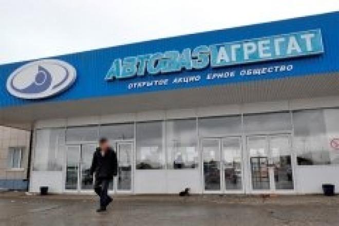 Дочерние компании «АвтоВАЗагрегата» не выплатили работникам 44 млн рублей