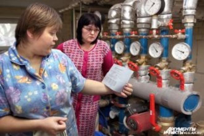 В Самаре установлен новый порядок оплаты услуг ЖКХ