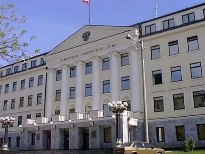 Судьба нового самарского губернатора будет решена завтра