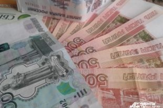 Фонд капитального ремонта Самары купил Land Cruiser Prado