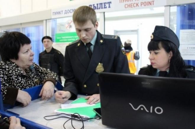 Более 15000 жителей Самарской области не смогут выехать заграницу