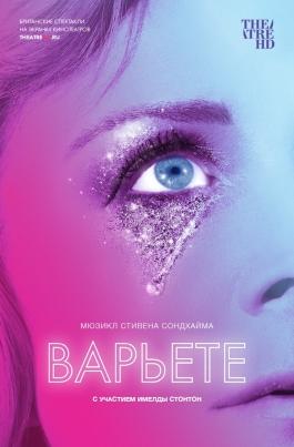TheatreHD: ВарьетеFollies постер