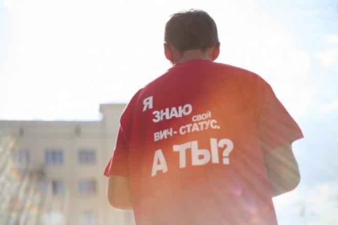 В Самарской области качество оказания помощи больным ВИЧ соответствует мировым стандартам