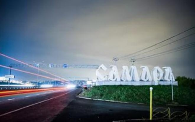 Районам Самары передано муниципальное имущество