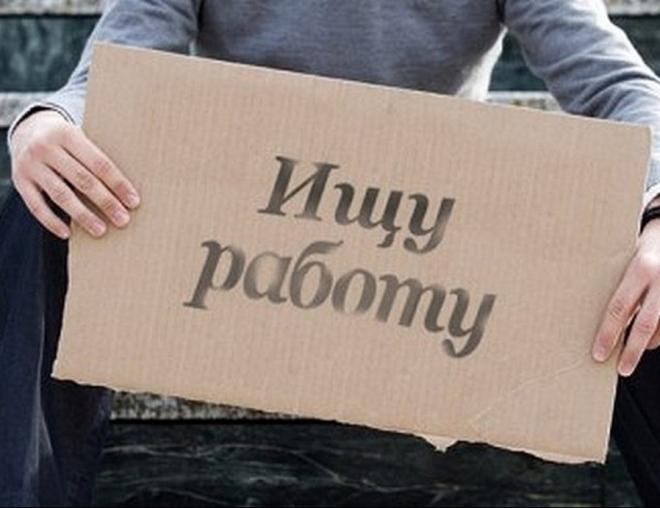 С начала года 23 тысячи жителей Самарской области ищут работу
