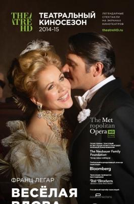 TheatreHD: Веселая вдоваTheatreHD: The Merry Widow постер