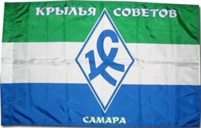 «Крылья Советов» сыграют с «Локомотивом» в домашнем матче