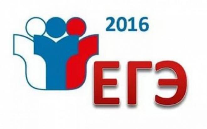 Выпускники Самарской области сдают ЕГЭ по русскому языку