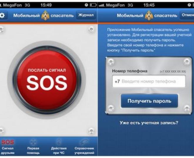 Жители Самарской области знакомятся с «красной кнопкой»