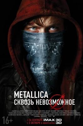 Metallica: Сквозь невозможноеMetallica Through the Never постер