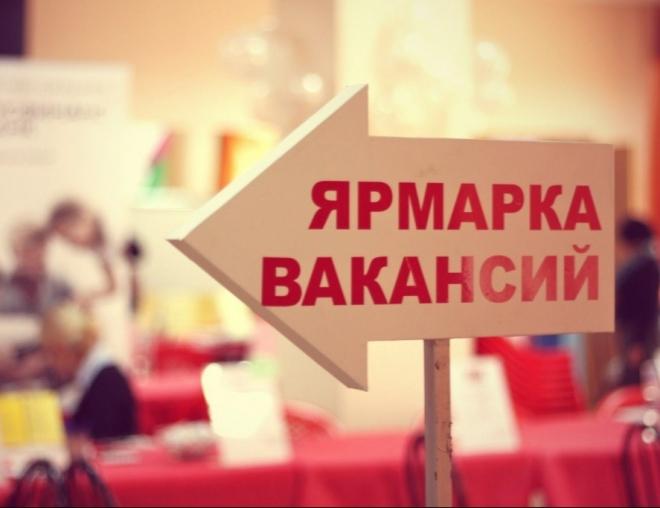 Работодатели Самары ищут специалистов без опыта