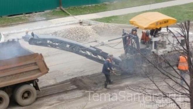 В Чапаевске отремонтируют дорогу к кладбищу