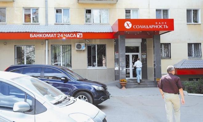 Председатель Правления банка «Российский капитал» встретится с губернатором Самарской области