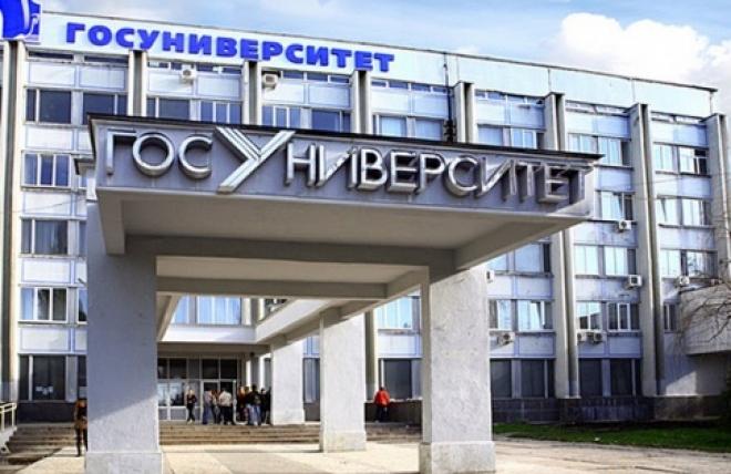 Самарский университет вошел в сотню лучших вузов стран БРИКС