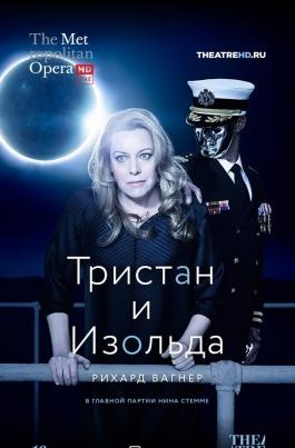 TheatreHD: Тристан и ИзольдаTristan und Isolde постер